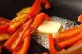 カボチャとパプリカのバターソテーの作り方2