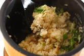 カキの炊き込みご飯の作り方7