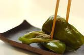 ピーマンとジャコの蒸し煮の作り方4