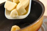 塩肉ジャガの作り方2