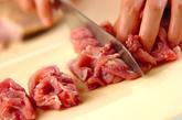 塩肉ジャガの下準備1