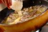 塩肉ジャガの作り方の手順6
