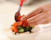 トマトとショウガのサッパリご飯の作り方6