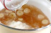 餅入りおろし汁の作り方4