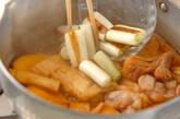 サツマイモと鶏肉の煮物の作り方3
