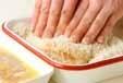 チキンカツ丼の作り方1