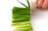 大根と細ネギのサラダの下準備2