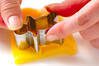 ローストビーフの作り方の手順2
