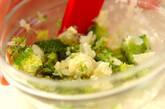 ブロッコリーとジャガイモのサラダの作り方2