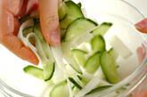 タチウオの塩焼きの作り方6