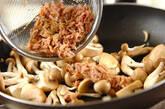 ツナとキノコのガーリック炒めの作り方5
