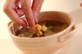 ナスのスープの作り方1
