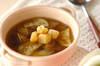 ナスのスープの作り方の手順