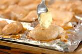 ささ身のユズマヨ焼きの作り方2