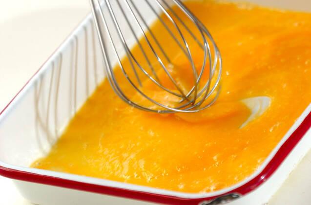 ふんわりフレンチトーストの作り方の手順3