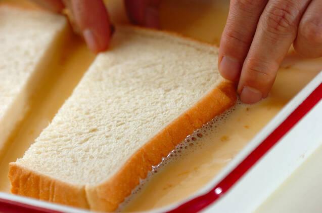 ふんわりフレンチトーストの作り方の手順4
