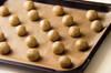きなこクッキーの作り方の手順5