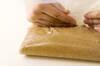 きなこクッキーの作り方の手順4