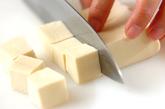 高野豆腐の卵とじの下準備1