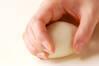 イングリッシュマフィンの作り方の手順4