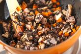 大豆とヒジキの梅煮の作り方1