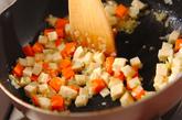 サバのみそ炒めの作り方2