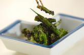 ゆでブロッコリーのゴマ汚しの作り方2