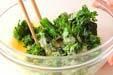菜の花のマヨからし和えの作り方の手順4