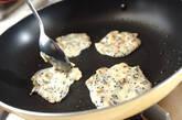 セサミアーモンドクッキーの作り方4
