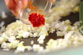 小松菜マーボーの作り方4