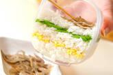 重ね寿司の作り方5