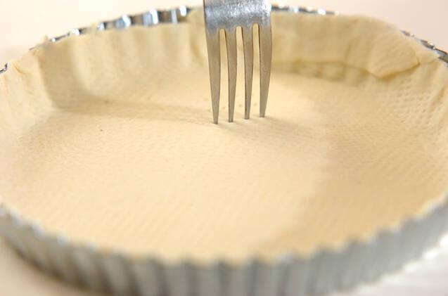 干し芋エッグパイの作り方の手順5