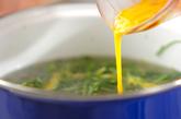 豆苗のかきたま汁の作り方3