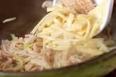 ザーサイ椒肉絲の作り方7