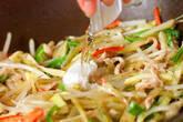 ザーサイ椒肉絲の作り方9