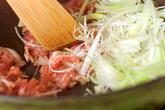 ザーサイ椒肉絲の作り方1