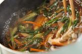 京のおばんざい 焼き厚揚げのあんかけの作り方3