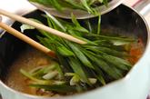 京のおばんざい 焼き厚揚げのあんかけの作り方2