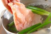 ゆで鶏と野菜のゴママヨがけの作り方6
