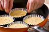 フライパンマドレーヌの作り方の手順4