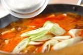 サバのコチュジャン煮の作り方1