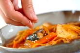 サバのコチュジャン煮の作り方2