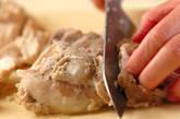 ゆで鶏・ネギソースの作り方2
