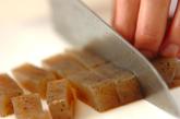 コンニャクのピリ辛炒めの下準備1
