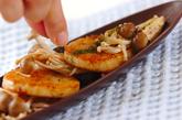 焼き長芋の作り方2
