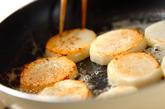 焼き長芋の作り方1