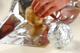 ホクホクジャガイモの作り方1