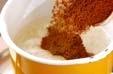 コーヒーカンの作り方2