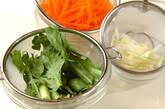 菊菜のステーキサラダの作り方6