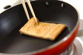 シャキシャキ水菜のゴマ和えの下準備2